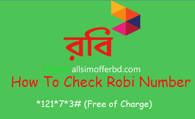 How To Check Robi Number