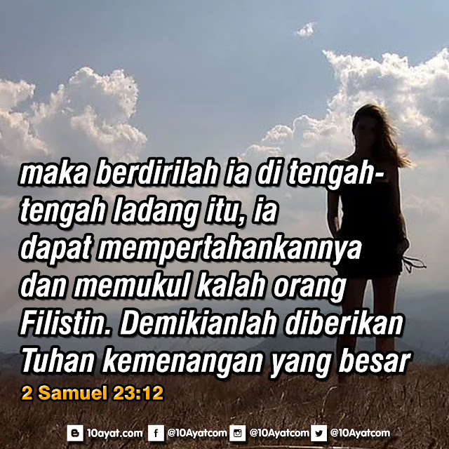 2 Samuel 23:12