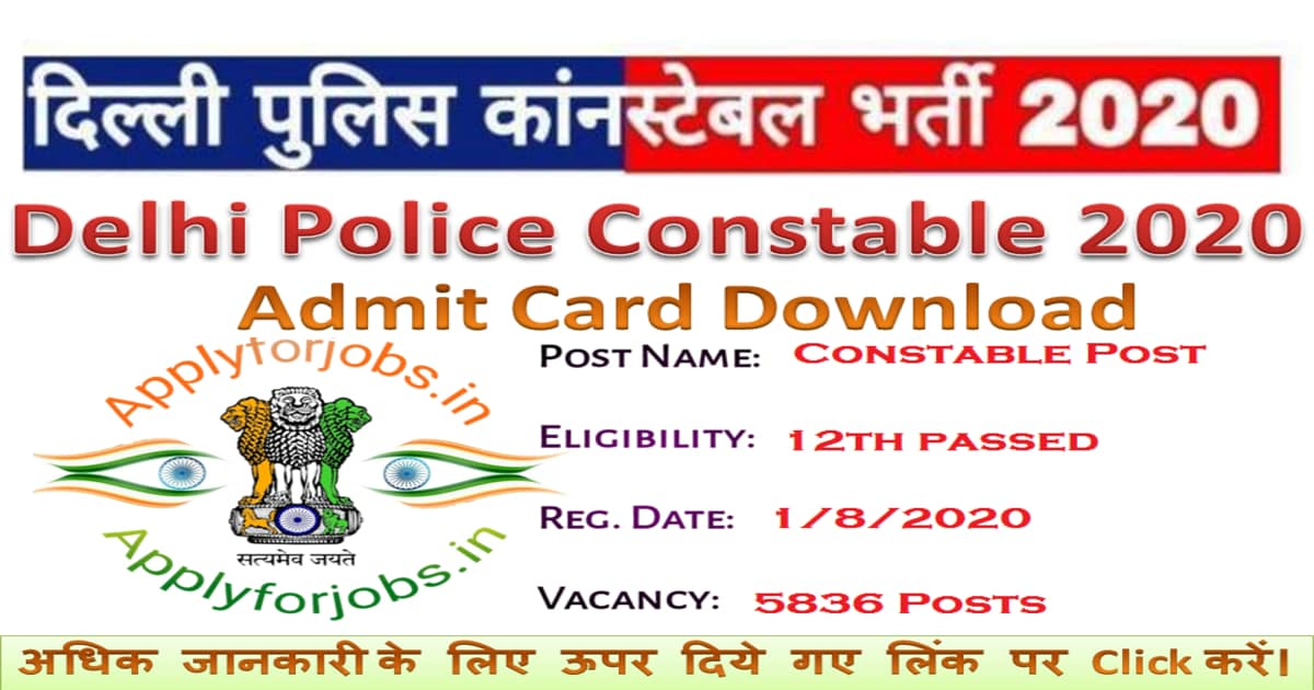 Delhi Police Constable Admit Card 2020, applyforjobs.in