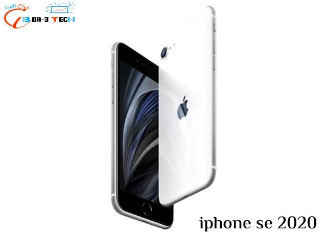 مواصفات هاتف iPhone SE الجديد أرخص هاتف ايفون من شركة Apple