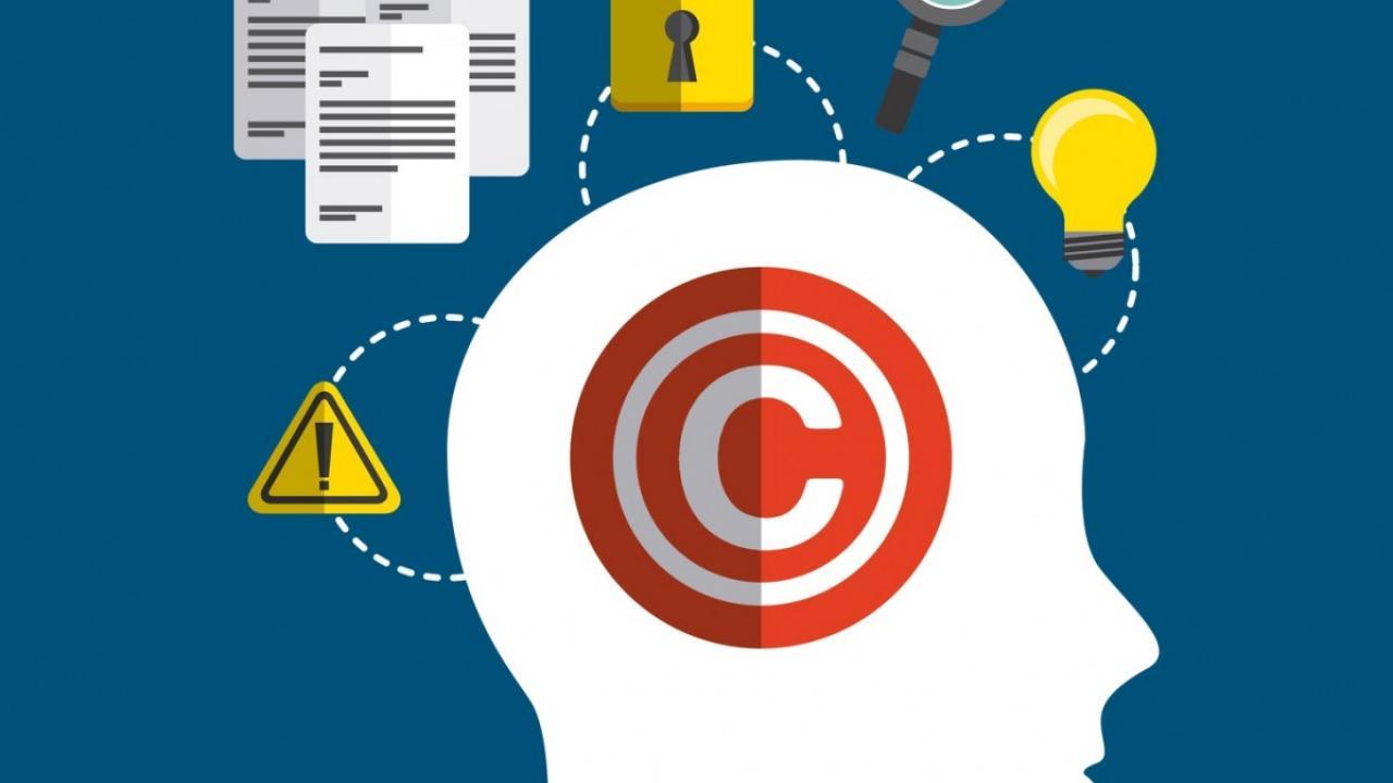 حقوق الطّبع والنّشر