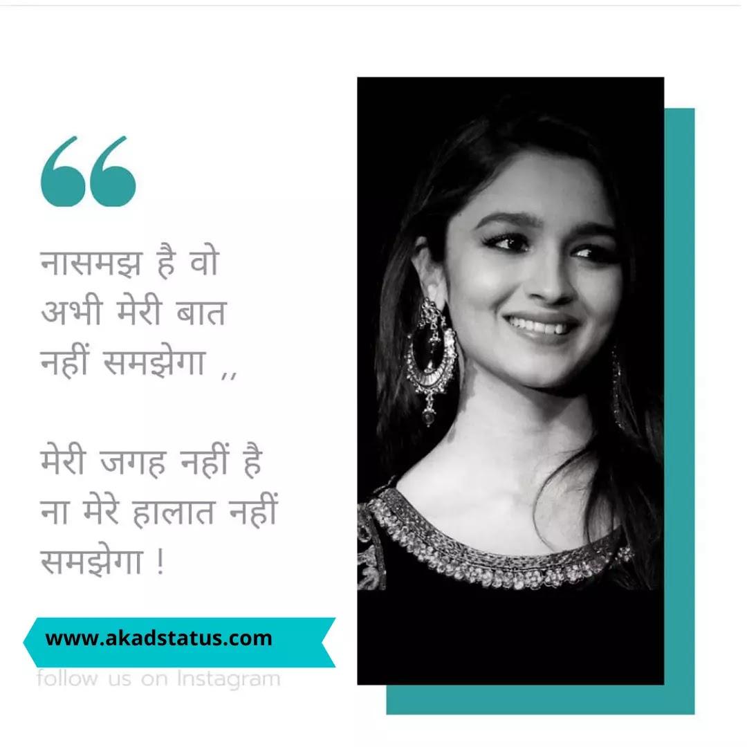 song status in hindi,hindi songs status,status hindi song,whatsapp status hindi song,sad song status,new status song,hindi songs lyrics,hindi song status line,status song,song lyrics