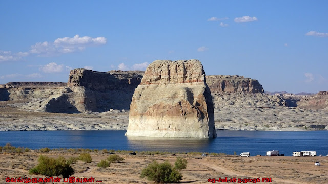 Lone Rock in Lake Powell