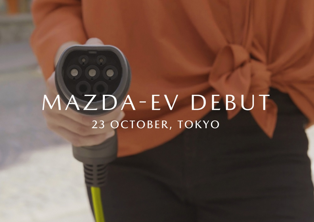 Mazda to reveal first electric car at Tokyo Motor Show