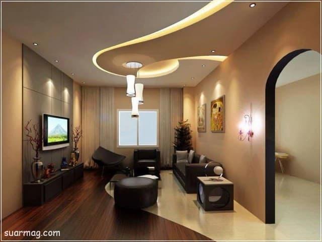 اسقف جبس بورد للصالات مستطيلة 16 | Gypsum Ceiling For Rectangular Halls 16