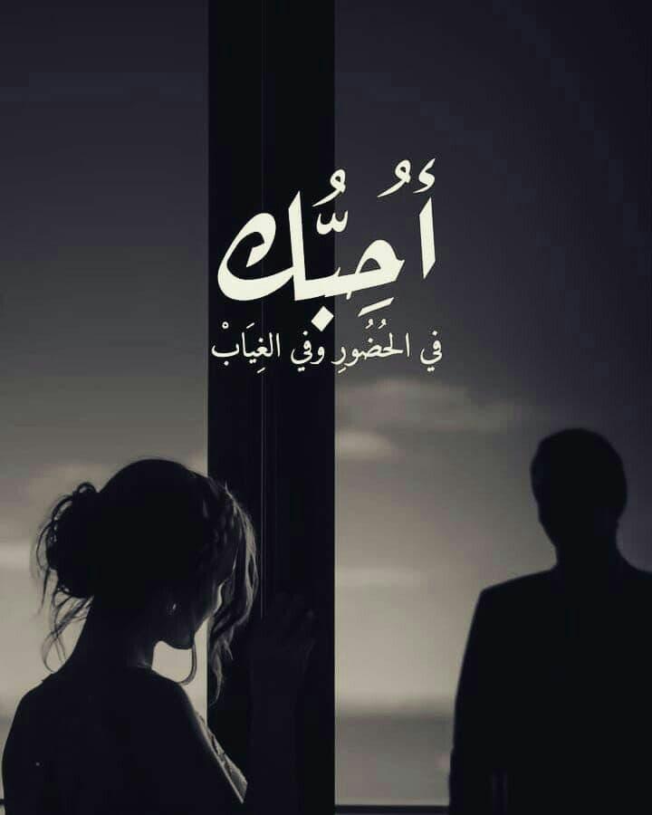 همساتي أحبك رغم كل شــئ قلم عزه عيسى د علاوة كوسة
