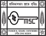 WB Municipal Service Commission Data Processor Question Papers