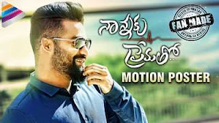 Nannaku Prematho 2016 Hindi - Telugu Full Download 450mb HDRip 480p