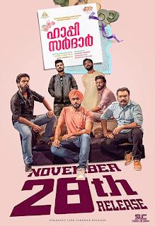 Happy Sardar Full Movie Download