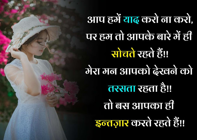 love sms in hindi for girlfriend premika ke liye sms