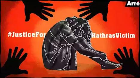Will Hathras get Justice | 'Justice for Hathras Rape Case'