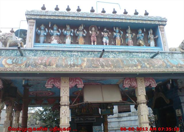 Virudhunagar Ramar Koil