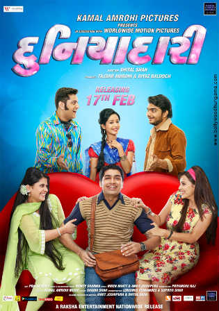 Duniyadari 2017 HDRip Full Gujarati Movie Download 720p
