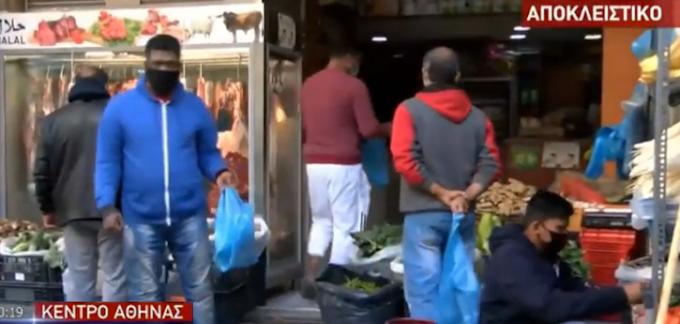 Αθήνα: Οι Αλλοδαποί κυκλοφορούν χωρίς μήνυμα στο 13033 και με ανοιχτά τα μαγαζιά τους στο κέντρο (βίντεο)