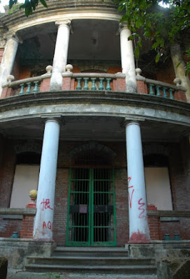 Nam Koo Terrace: Hong Kong's Most Haunted House planet-today.com