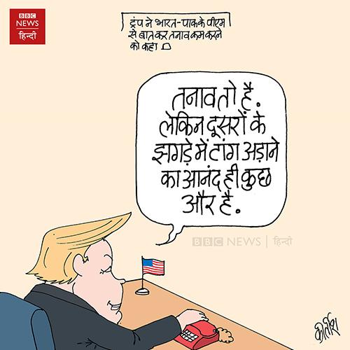 donald trump, india pakistan cartoon, cartoons on politics, indian political cartoon, cartoonist kirtish bhatt