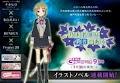Nogi Wakaba wa Yuusha de Aru (Novel)