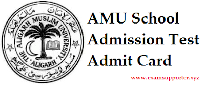 Amu SChool Admission Test