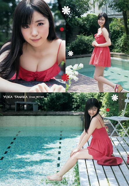 Hot girls Sexy Japanese porn Idol Tanaka Yuka 5