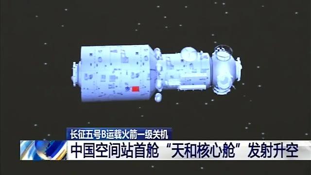 Roket Cina Berbobot 21 Ton Bakal Jatuh ke Bumi dengan Tidak Terkendali, Ancam Pemukiman