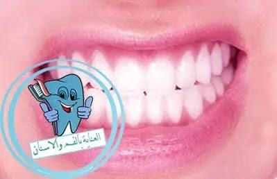 الجز على الاسنان اثناء النوم, الجز على الاسنان, اسباب الجز على الاسنان اثناء النوم, علاج الجز على الاسنان اثناء النوم, علاج الجز على الاسنان, اسباب الجز على الاسنان, الجز على الاسنان عند الاطفال, الجز على الاسنان اثناء النوم..الاسباب والعلاج, علاج الجز على الاسنان بالاعشاب, علاج الجز على الاسنان عند الكبار, الجز على الاسنان والديدان, الجز على الاسنان عند الرضع, الجز على الاسنان اثناء النوم عند الاطفال, الجز على الاسنان اثناء النوم عند الكبار, اسباب الجز على الاسنان اثناء النوم عند الاطفال, اسباب الجز على الاسنان عند الاطفال, الجز على الاسنان عند النوم, ما هو علاج الجز على الاسنان, اسباب الجز على الاسنان عند الاطفال اثناء النوم, الجز علي الاسنان, ما سبب الجز على الاسنان اثناء النوم, مشكلة الجز على الاسنان اثناء النوم, اضرار الجز على الاسنان, الجز على الاسنان بالانجليزي, الجز علي الاسنان اثناء النوم, الجز على الاسنان عند الكبار, سبب الجز على الاسنان, ماهي اسباب الجز على الاسنان, سبب الجز على الاسنان اثناء النوم, علاج الجز على الاسنان اثناء النوم عند الاطفال