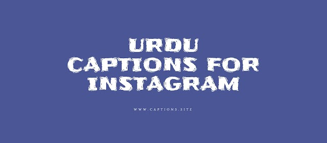 Best Urdu Poetry Captions For Instagram 2020