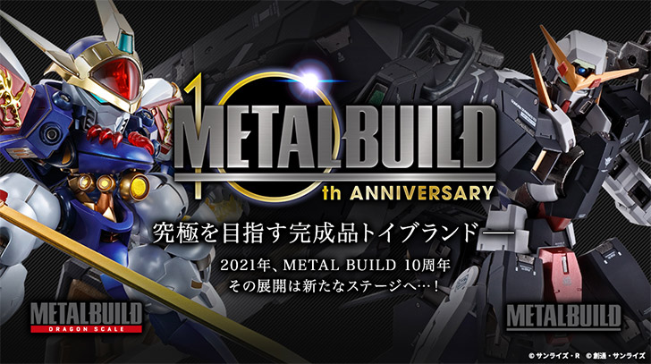 METAL BUILD 10th ANNIVERSARY PROJECT - Special Comments from METAL BUILD Creators