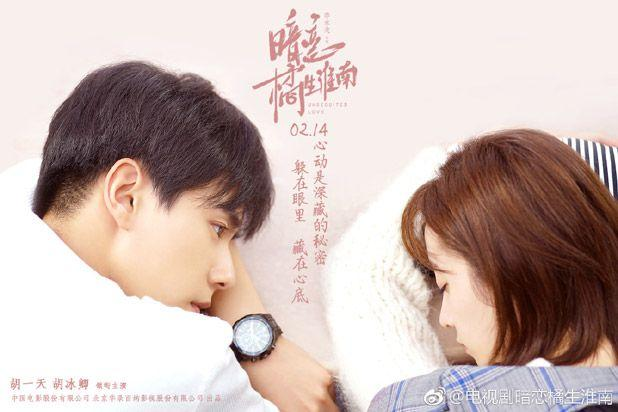 Download Drama Cina Unrequited Love Batch Subtitle Indonesia