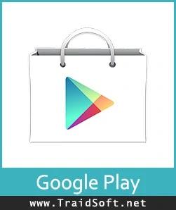 تحميل متجر جوجل بلاي مجاناً لجميع الهواتف
