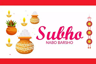 WhatsApp Messages Quotes To Wish Shubho Naboborsho