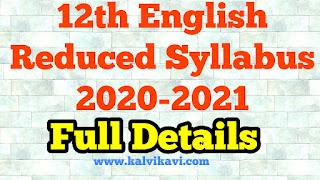 12th English Reduced Syllabus 2021 PDF Download