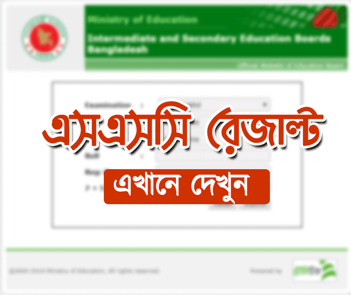 SSC Result 2019 Bangladesh All Education Board