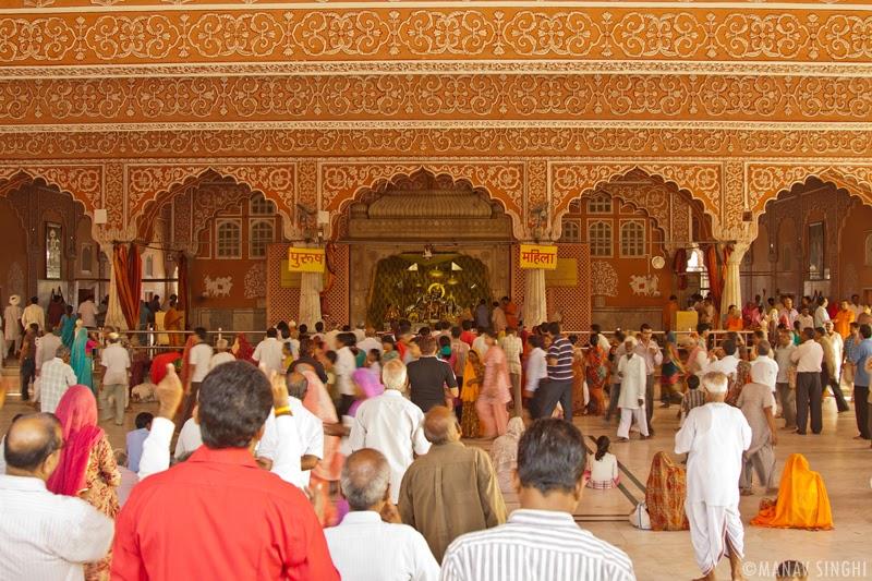 Shri Govind Dev Ji Mandir