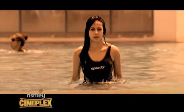 Rishtey Cineplex - Today's Movie Schedule - 15 June 2021