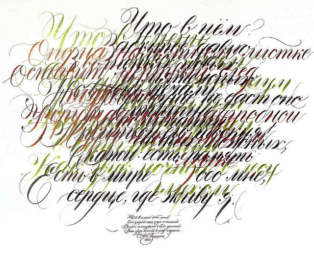 color calligraphy art