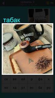 на доске лежит трубка и табак, рядом стоит кружка с кофе