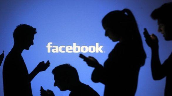 فيسبوك يعلن عن برنامج يرصد الدعاية المتطرفة