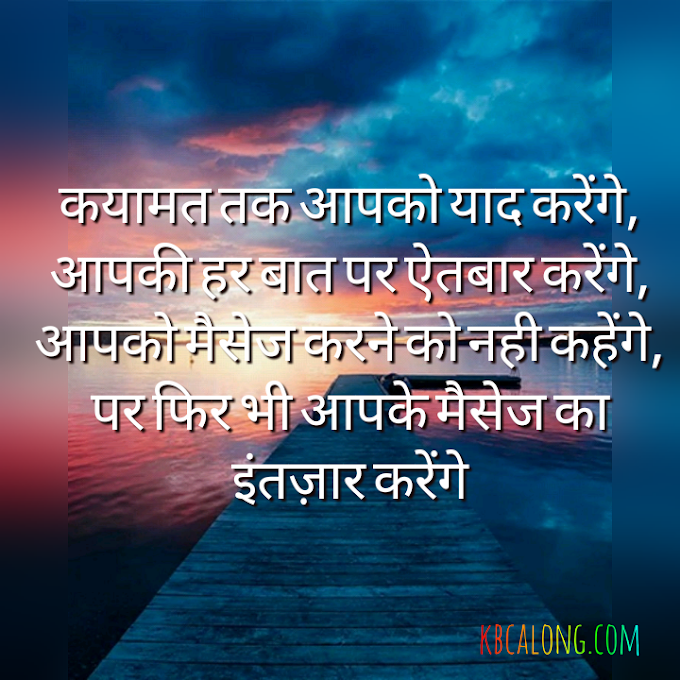 All Sad quotes on life with images/KBC along