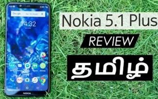 Nokia 5.1 Plus Review!