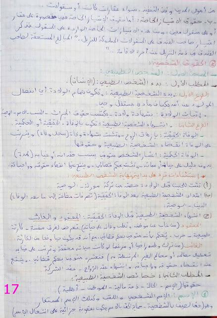 عبد الرحمن قاسمي