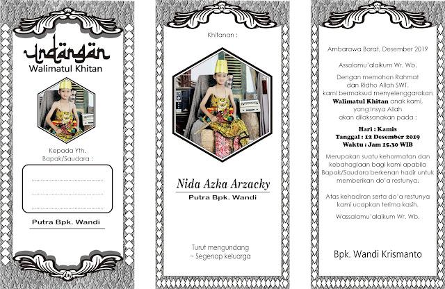Desain Undangan Walimatul Khitan CDR - Abdur Rozak