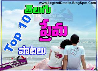 Top 10 Telugu Love Expressing Songs Download, Telugu love failure MP3 Songs Download, Best Love Songs in Telugu Download, Heart Touching Telugu Love Songs, Heart Breaking Love songs download.