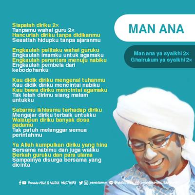 "Lirik Lagu ""Man Ana Laulakum [Arab + Latin] dan Terjemahan"