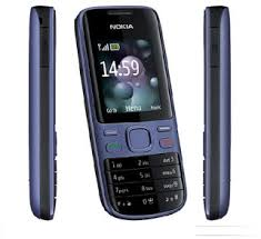 Nokia 2690 RM-635 Flash File v10.70 Free Download