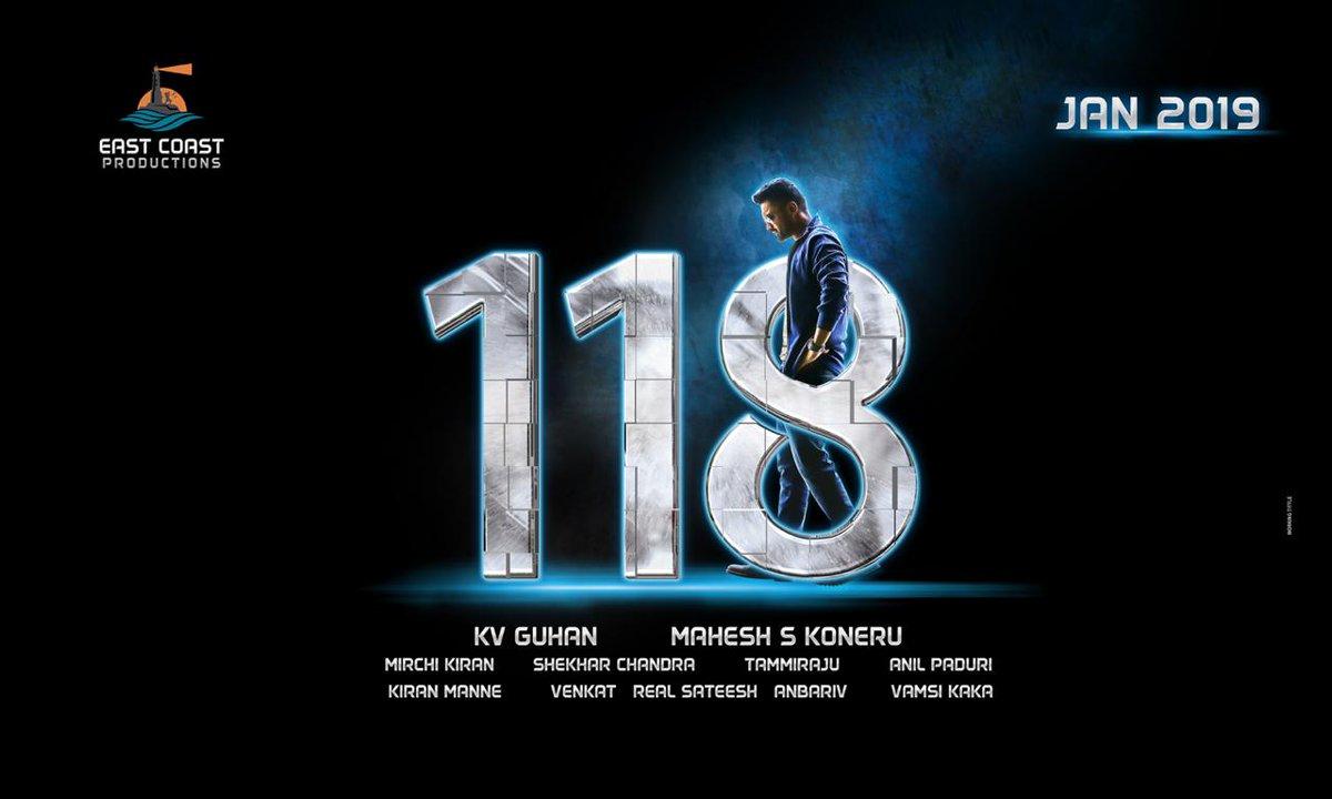 Nandamuri Kalyan's suspense action thriller '118' first look poster!