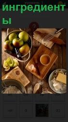на столе в тарелках разложены разные ингредиенты для приготовления