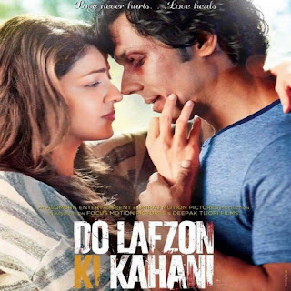 Do Lafzon Ki Kahani Mp3 Songs Pk (2016)