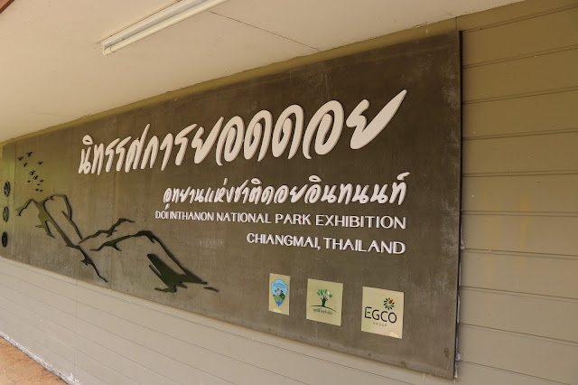 Doi Inthanon Park Exhibition
