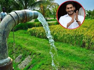 YSR Jalakala Scheme: నవరత్నాల పధకంలో భాగంగా ఏపీ ప్రభుత్వం వైయస్ఆర్ జలకళ కార్యక్రమాన్ని ప్రారంభించనుంది