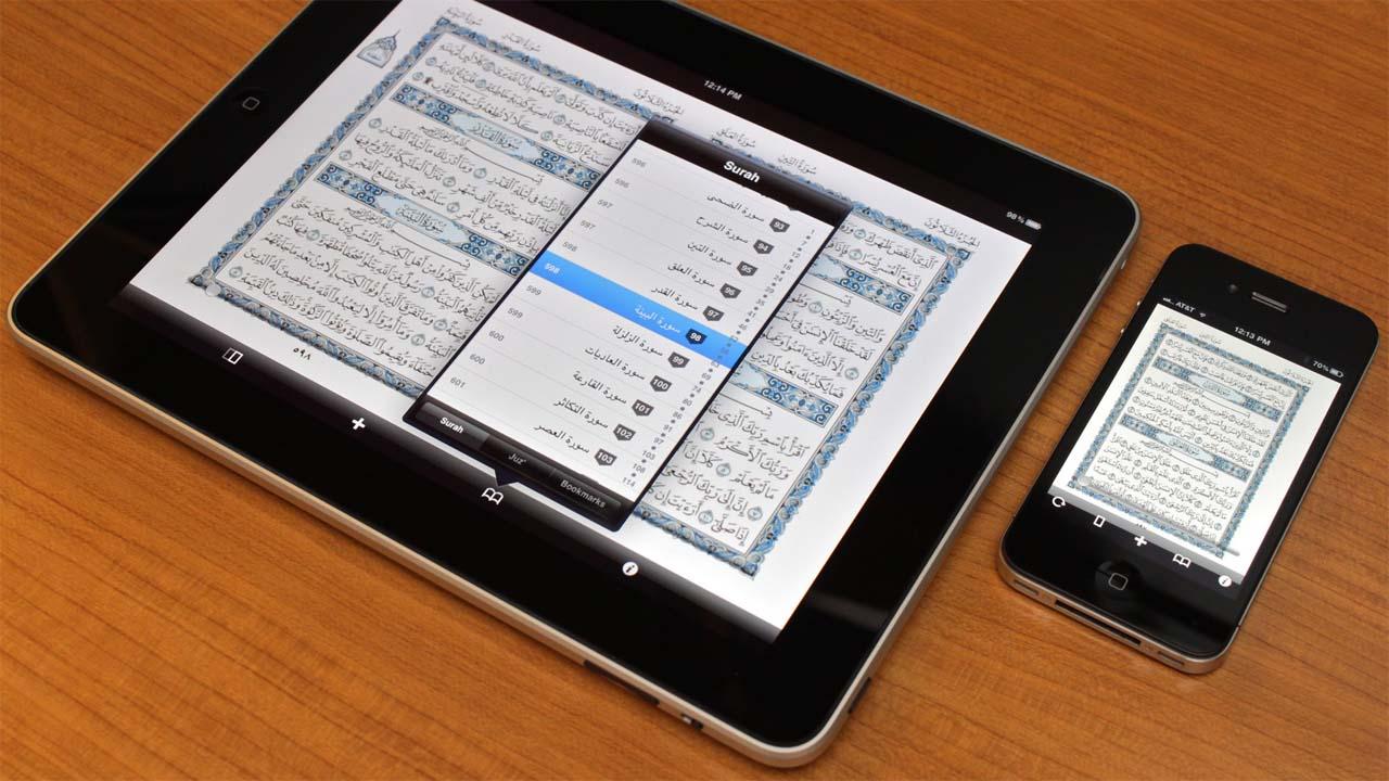 Aplikasi Al-Quran di Handphone, Apakah Sama Dengan Mushaf ?